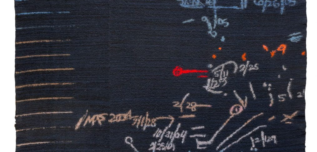 Measure NIght rug with red, pink, blue marks on dark blue background